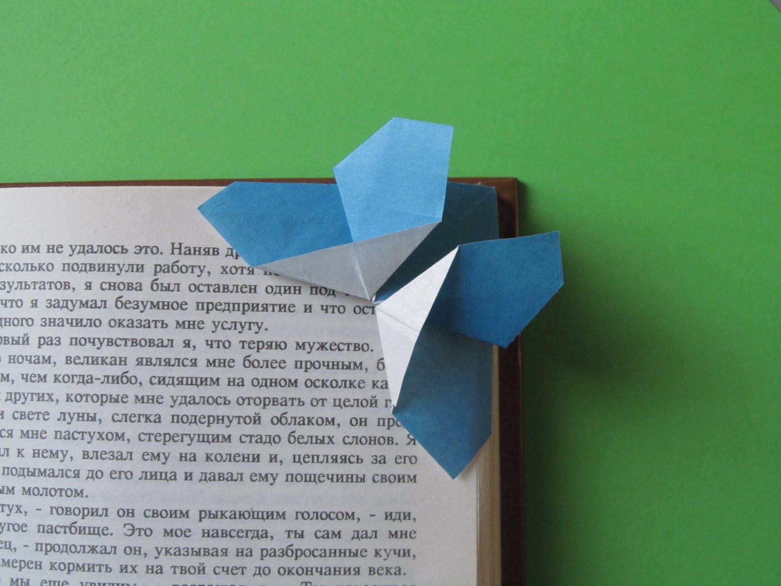 Оригами из бумаги бабочка схема для начинающих фото 681